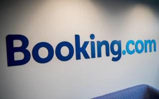 Отзыв о Bookingland