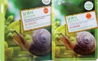 Маска для лица Schnaphil Snail Face Mask Pure Extract отзывы