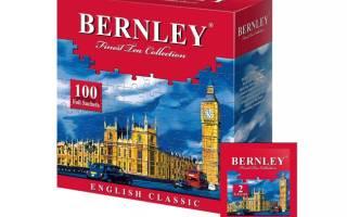 Отзыв о Чай Бернли Английский классический 250 гр.