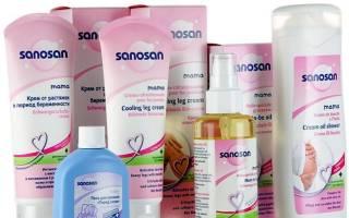 Отзыв о SANOSAN