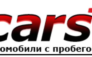 Отзыв о Cars.ru