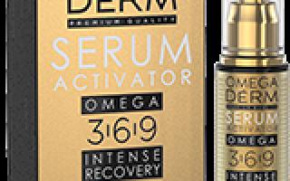Отзыв о OMEGADERM Шампунь Omega 3,6,9 Интенсивное питание и восстановление