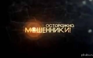 Отзыв о womium.ru интернет