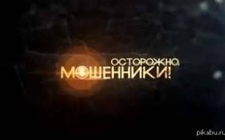 Отзыв о stepwow.ru интернет