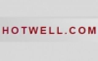 Магазин Хотселл отзывы