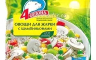 Отзыв об Овощи для жарки с шампиньонами 4 Сезона