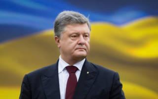 Украинский блогер о плане Петра Порошенко о военной зачистке територии Донбасса отзывы