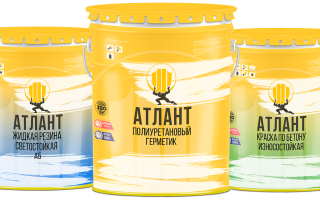 Отзыв об Атлант завод лакокрасочных и полимерных материалов
