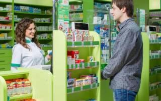 Отзывы об интернет аптеках
