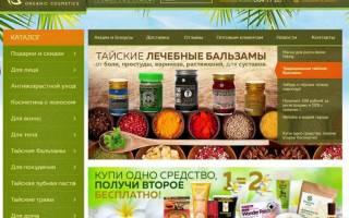 Отзыв о welldee.ru