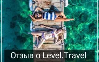 Отзыв о LevelSun