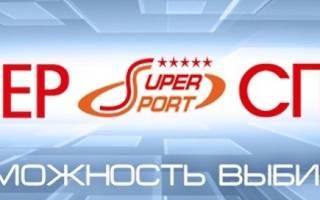 Отзыв о Магазин Супер Спорт