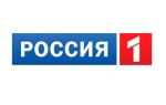 Россия 1 отзывы