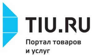 Tiu.ru отзывы