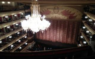 Отзыв о Большой театр
